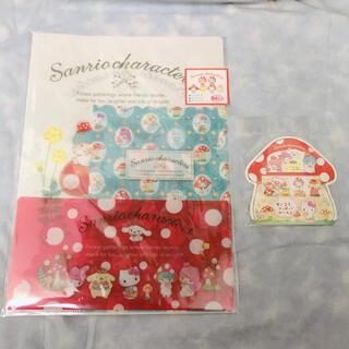 サンリオ - サンリオきのこシリーズクリアファイル3枚&ポップアップふせんセット新品未使用