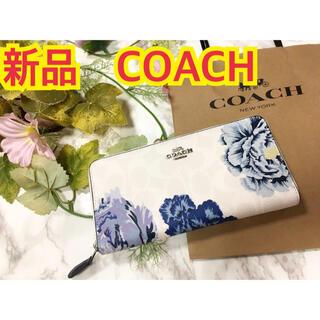 COACH - 新品 COACH 長財布 コーチ 財布 coach  白 ブルーフラワー 花柄