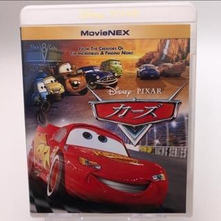 ディズニー(Disney)の未再生♡ディズニー/カーズ1&2 Blu-rayセット(アニメ)