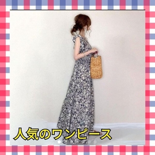 GRL - 韓国ファッション 人気の花柄ワンピース ロングワンピース レディース