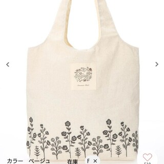 サマンサモスモス(SM2)のサマンサモスモス 35th花刺繍ポケッタブルトートエコバッグ(トートバッグ)