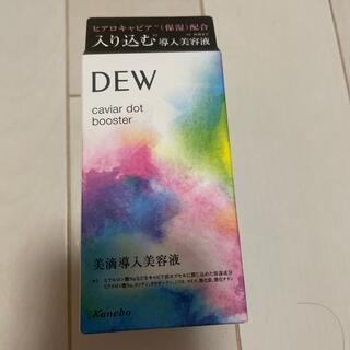 デュウ(DEW)のDEW キャビアドットブースター(40ml)(美容液)