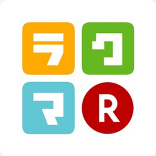 ROGER VIVIER - 試着のみ 定番バックルロジェヴィヴィエ スライディビブ レザーサンダル 37