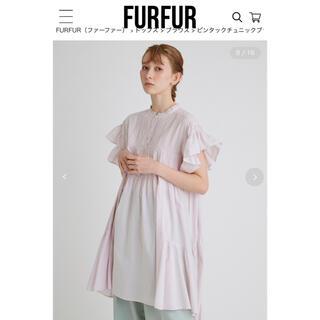 ファーファー(fur fur)のFURFUR ピンタックチュニックブラウス(シャツ/ブラウス(半袖/袖なし))