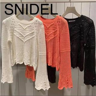 snidel - ☆美品☆ SNIDEL クロシェライクニットプルオーバー ホワイト
