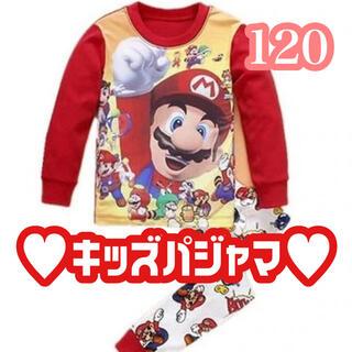 キッズパジャマ * マリオ 赤色 長袖 120