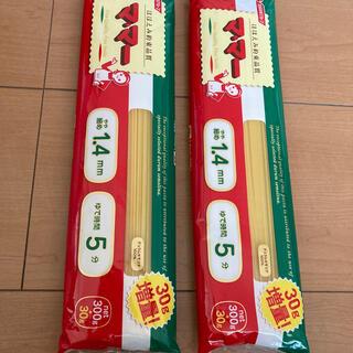 日清製粉 - パスタ麺 2袋 未開封