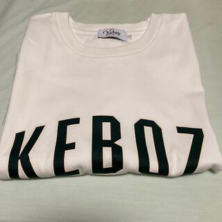 FREAK'S STORE - keboz ケボズ アーチロゴTシャツ 白 Lサイズ コムドットゆうた