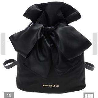 Maison de FLEUR - メゾンドフルール リボン 巾着 リュック ブラック