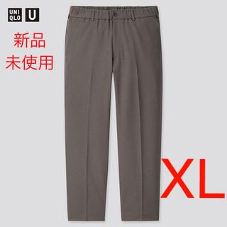 ユニクロ(UNIQLO)の【新品未使用】 ユニクロU ワイドフィットテーパードパンツ 2020秋冬 XL(スラックス)