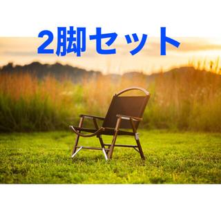 Kermit Chair カーミットチェア スタンダード ウォールナット