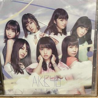 エーケービーフォーティーエイト(AKB48)のAKB48 CD(アイドルグッズ)