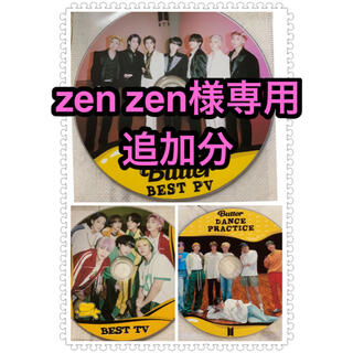 zen zen様専用 追加分(その他)