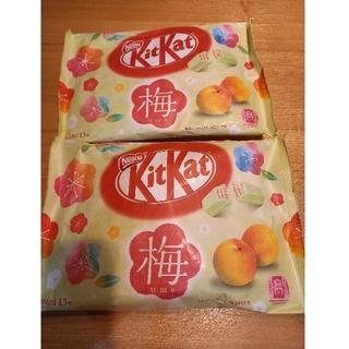 Nestle - キットカット 梅 mini13枚 2袋セット