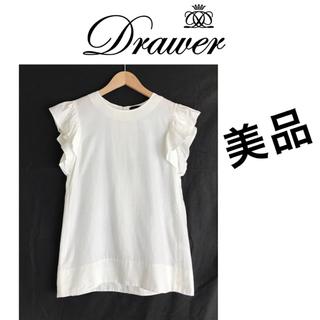 Drawer - 美品Drawerシルクフリルブラウス シャツ ドゥロワー 白 ホワイト yori