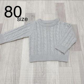 441 ベビー服 / ニット80(ニット/セーター)