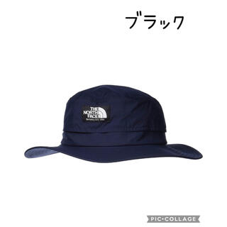 ザノースフェイス(THE NORTH FACE)の新品✨The north face uvカット 帽子 ブラック(ハット)