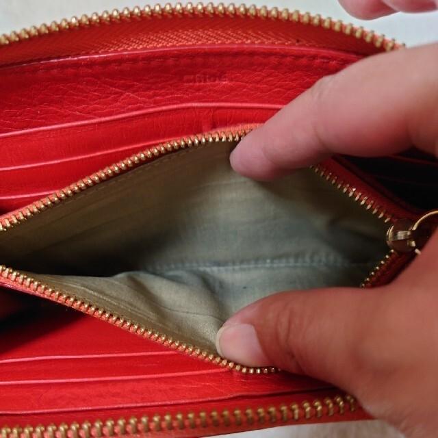 Chloe(クロエ)のクロエ★長財布 レディースのファッション小物(財布)の商品写真