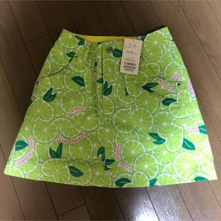 ビバハート(VIVA HEART)の新品ビバハートフルーツスカート 38 S柄(ウエア)
