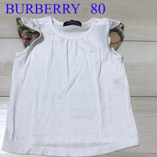BURBERRY - バーバリーTシャツ 80