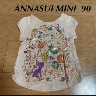 ANNA SUI mini - ANNASUI MINI Tシャツ 90