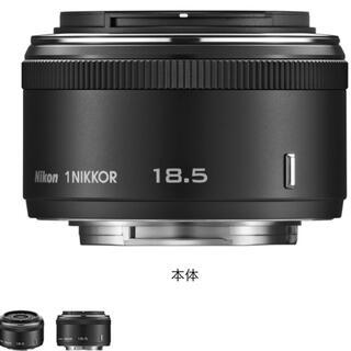 Nikon - Nikon 単焦点レンズ 1 NIKKOR 18.5mm f/1.8 ブラック