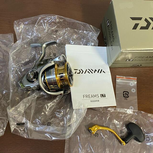 DAIWA(ダイワ)のダイワ リール FREAMS LT5000S-CXH スポーツ/アウトドアのフィッシング(リール)の商品写真