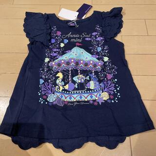 ANNA SUI mini - アナスイミニTシャツ新品120