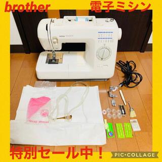 brother - 特別限定セール中!【brother】ブラザー 電子 ミシン テディー 美品