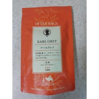 LUPICIA - ルピシア 紅茶 アールグレイ ティーバッグ