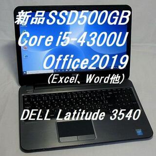 DELL - デル Latitude 3540 Win10+MSオフィス2019