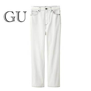 GU - 【GU】ハイウエストストレート ジーンズ ホワイト  Sサイズ