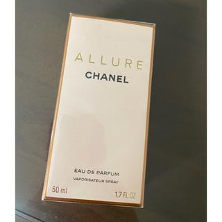 CHANEL - シャネル アリュール 香水