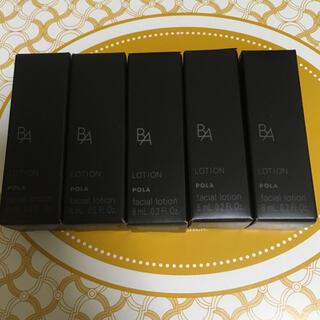 ポーラ(POLA)の第六世代POLA 新BAローション 8ml×5本(化粧水/ローション)