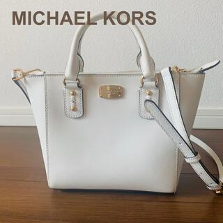 Michael Kors - 2wayバッグ ケイトスペード フルラ トリーバーチ アニエスベー ホワイト 白
