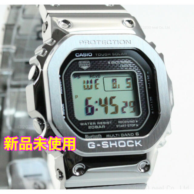 G-SHOCK(ジーショック)のカシオ  Gショック GMW-B5000D-1JF 新品 未使用  メンズの時計(腕時計(デジタル))の商品写真