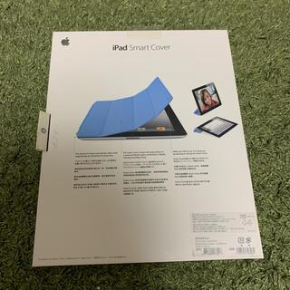 iPad - 【新品】iPad2 アイパッド 第2世代 純正 Smart Cover