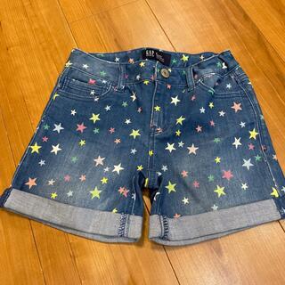 GAP kids 130 パンツ 星柄