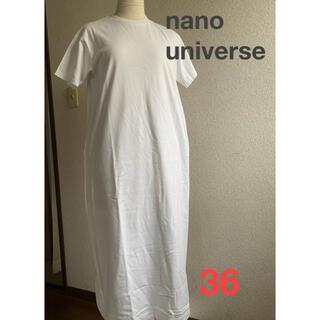 ナノユニバース(nano・universe)の未使用 nano universe クールネックワンピース(ロングワンピース/マキシワンピース)