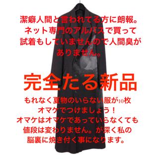 Yohji Yamamoto - yohjiyamamoto 20ss 蛇女ドレスコート