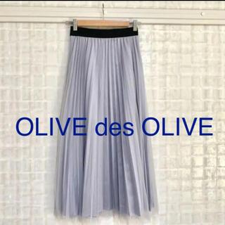オリーブデオリーブ(OLIVEdesOLIVE)のプリーツスカート ロングスカート チュールスカート オリーブデオリーブ(ロングスカート)