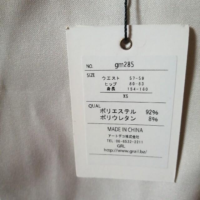 GRL(グレイル)のグレイル タグ付き 未使用 センタープレスフレアパンツ ホワイト レディースのパンツ(カジュアルパンツ)の商品写真