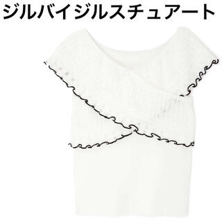 ジルバイジルスチュアート(JILL by JILLSTUART)のクロスラップニットトップ(カットソー(半袖/袖なし))