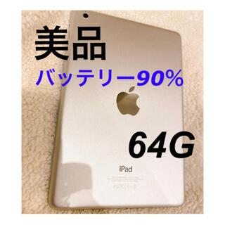 iPad - 極美品✨本体のみ✨Apple  iPad mini 64G wifi