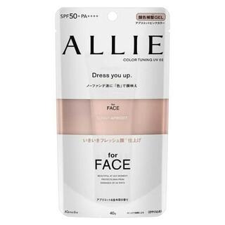 ALLIE - AP カラーチューニング アリィー