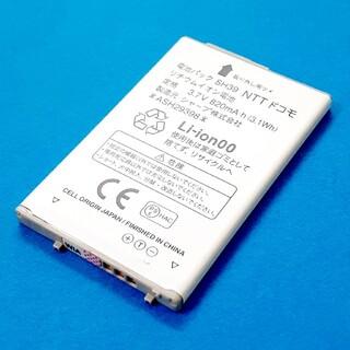 NTTdocomo - 電池パック SH39 NTT ドコモ ASH29398 SH-03Eで残量確認済