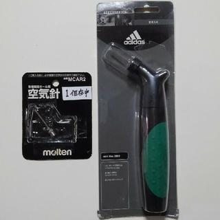 アディダス(adidas)のadidas ボール空気入れ・替えの空気針付き(ボール)