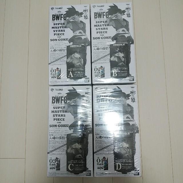 ドラゴンボール(ドラゴンボール)のドラゴンボール 一番くじ SMSP A賞 B賞 C賞 D賞フィギュア エンタメ/ホビーのフィギュア(アニメ/ゲーム)の商品写真