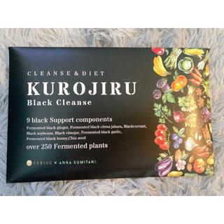 ファビウス(FABIUS)のKUROJIRU(黒汁)(ダイエット食品)