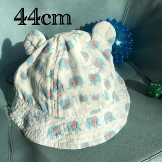 ニシマツヤ(西松屋)のBaby帽子🐘小さいサイズ(帽子)